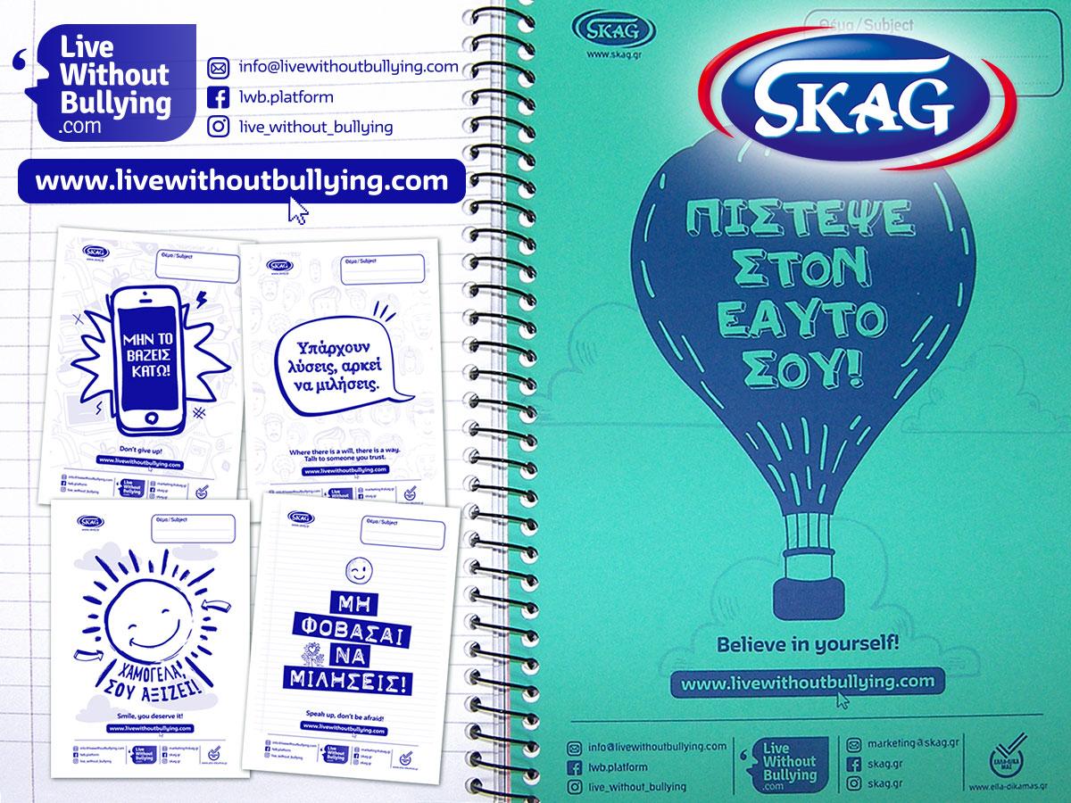 Η SKAG στηρίζει το Live Without Bullying μέσα από τα νέα της θεματικά τετράδια